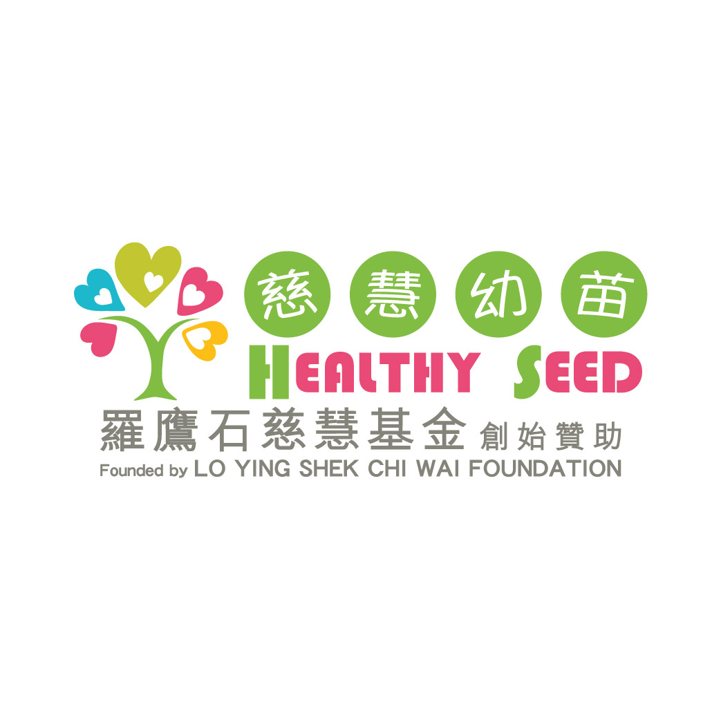 Healthy Seed