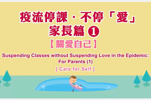 (Video) Suspending Classes without Suspending Love in the Epidemic For Parents (1) – Care for Self