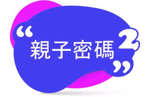 image-link